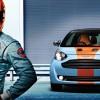 Aston Martin Cygnet 21